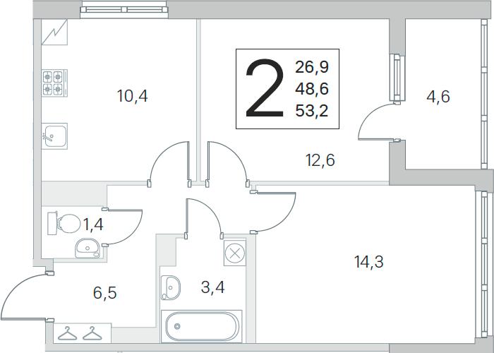 2-комнатная 53 м<sup>2</sup> на 3 этаже