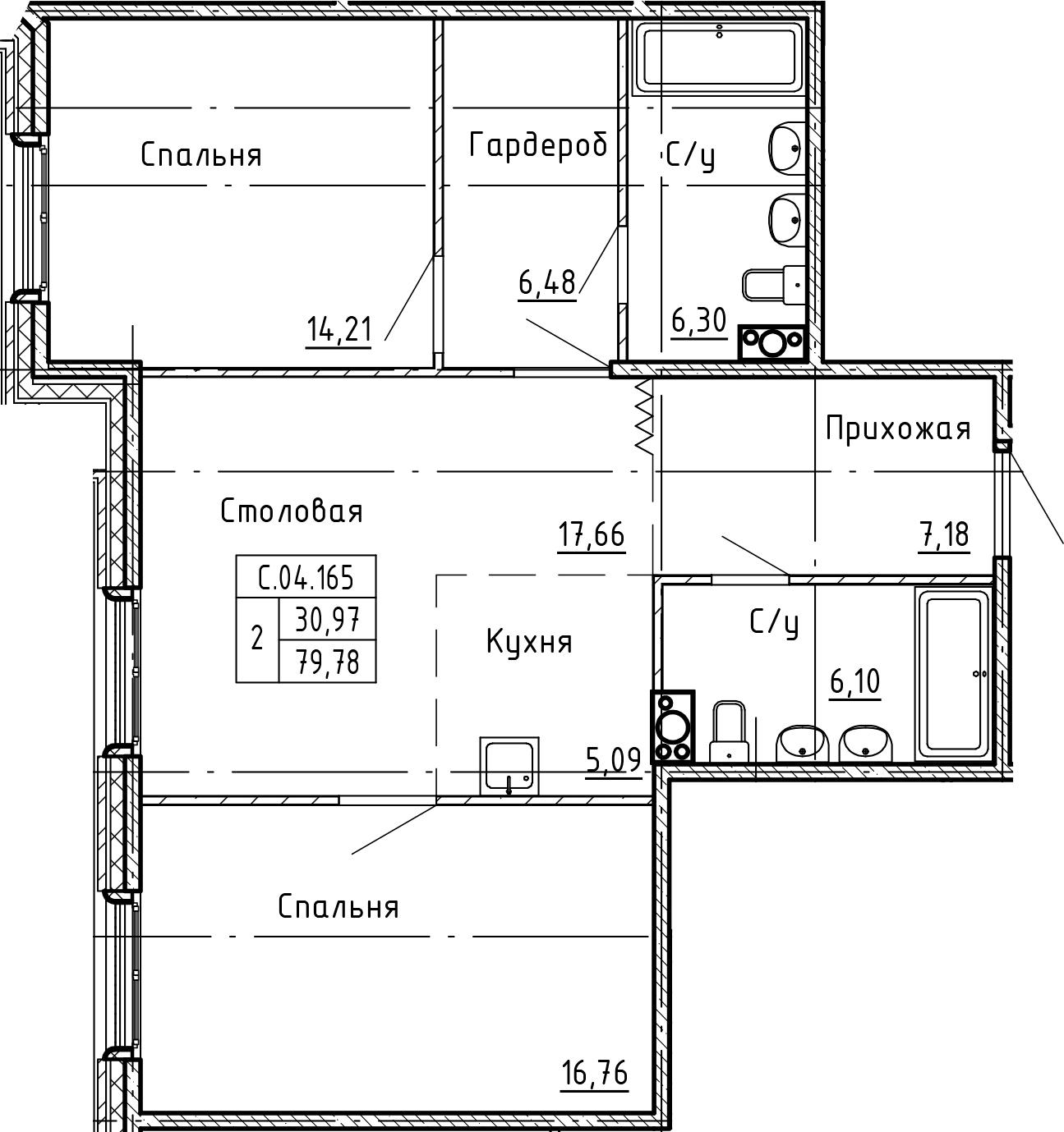 3-комнатная 79 м<sup>2</sup> на 4 этаже
