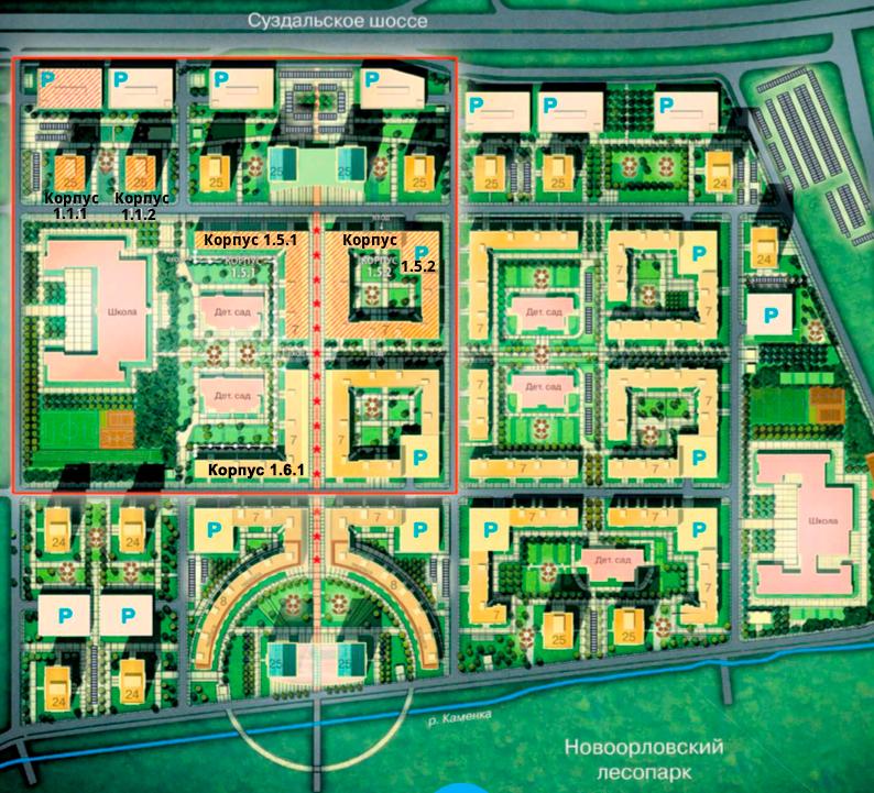 План жилого комплекса ЖК Новоорловский