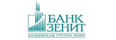 Зенит (ПАО)