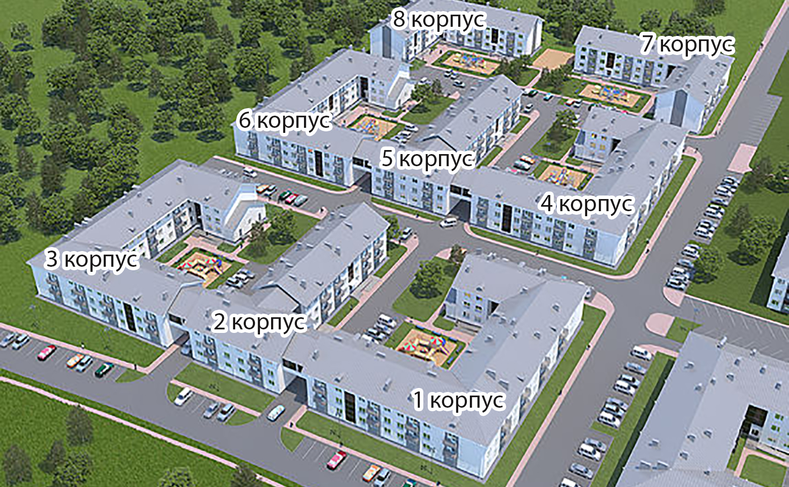 План жилого комплекса ЖК Солнечный квартет 2