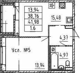 2-к.кв (евро), 41.98 м²