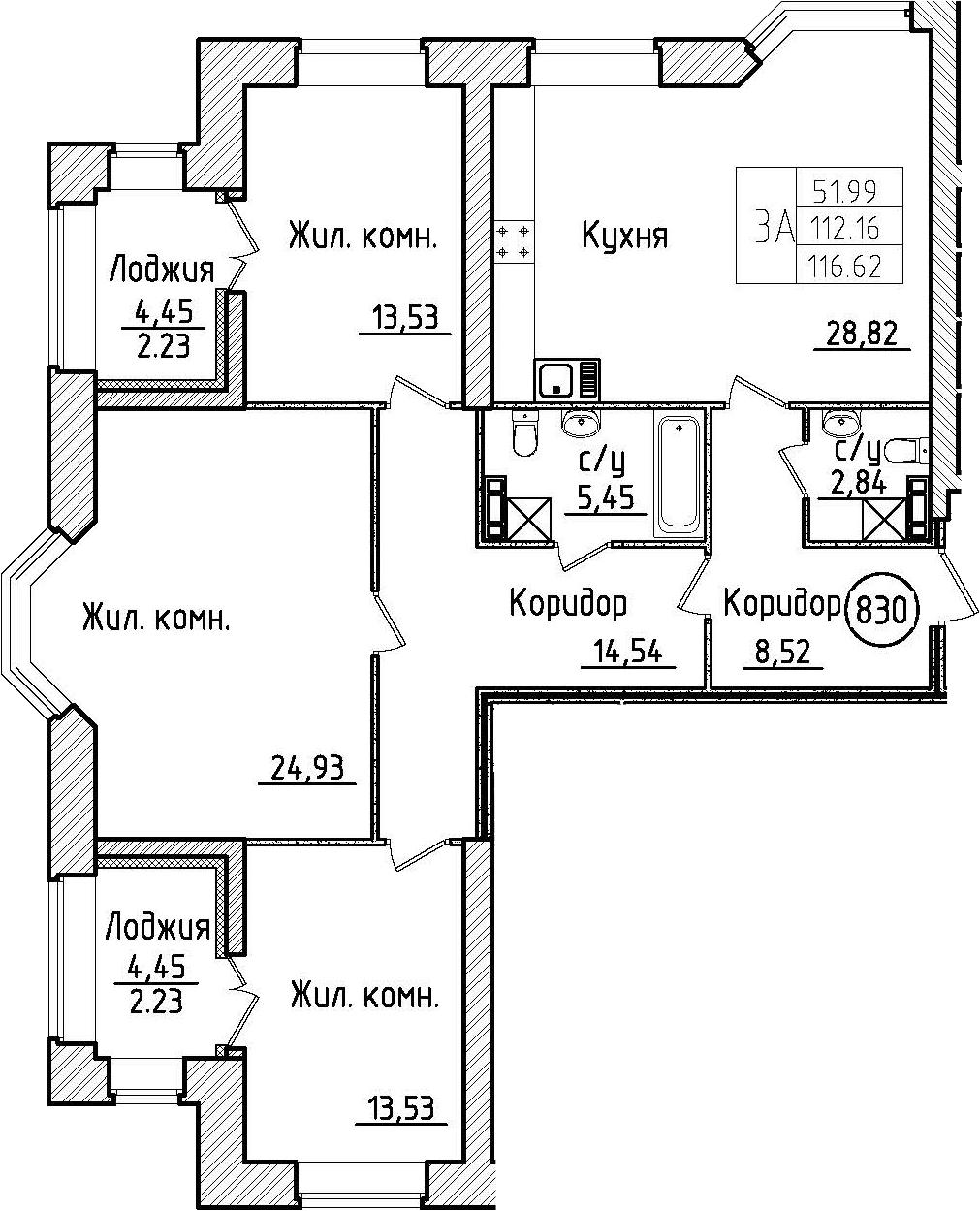3-комнатная 121 м<sup>2</sup> на 4 этаже