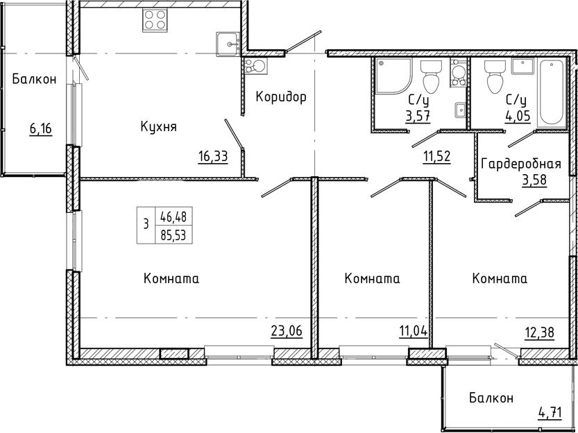 4-комнатная 96 м<sup>2</sup> на 3 этаже