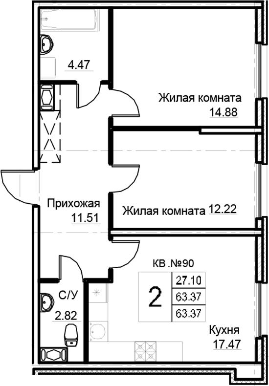 3-комнатная 63 м<sup>2</sup> на 3 этаже