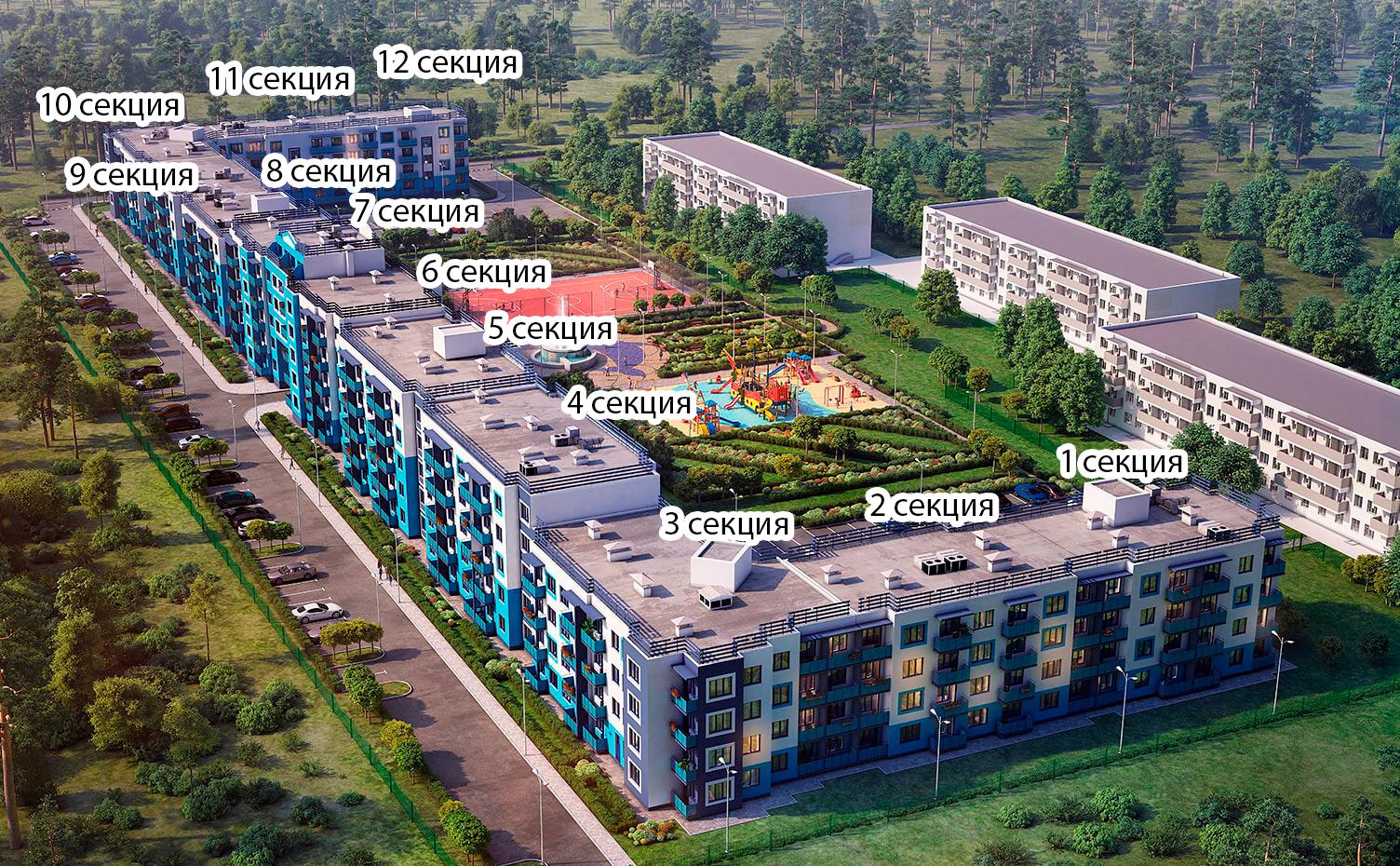 План жилого комплекса ЖК Дом с фонтаном