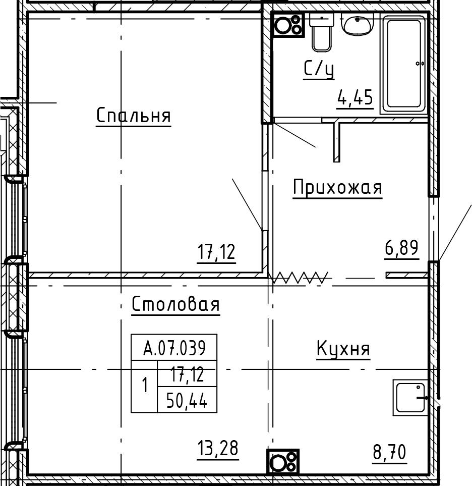 2-комнатная 50 м<sup>2</sup> на 7 этаже