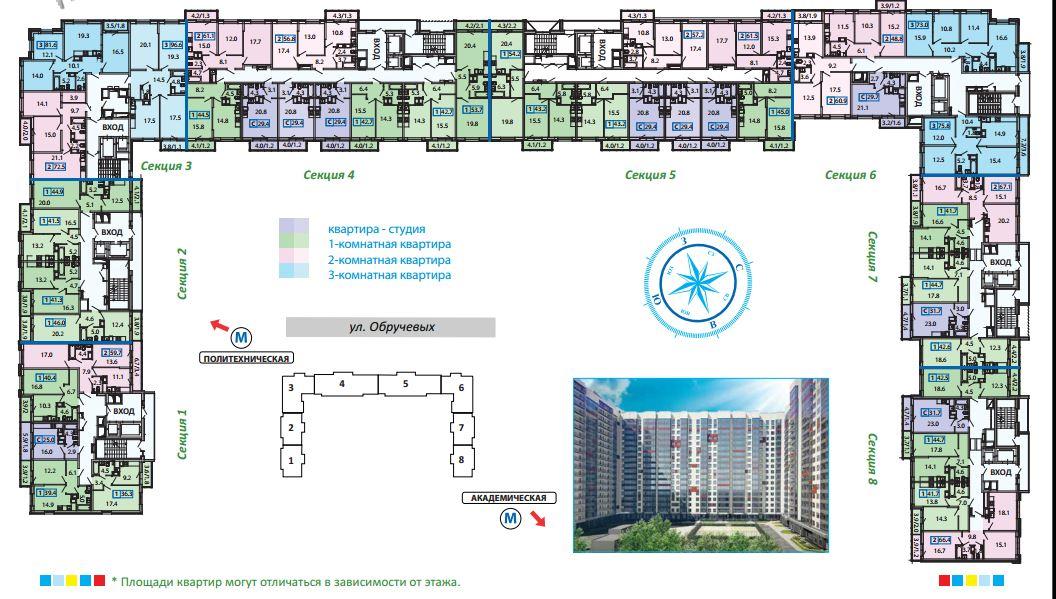 План жилого комплекса ЖК Дом на Обручевых