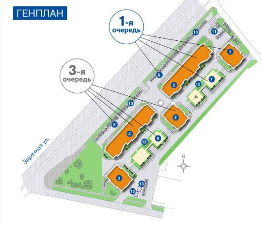 План жилого комплекса ЖК На Заречной