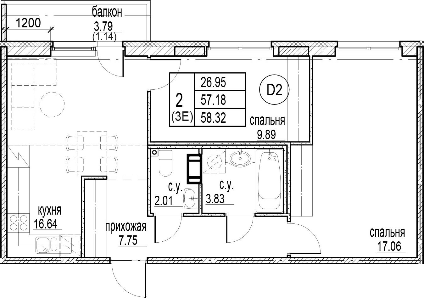 3-комнатная 59 м<sup>2</sup> на 3 этаже