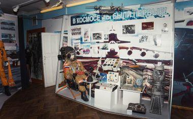 Жуковский Музей