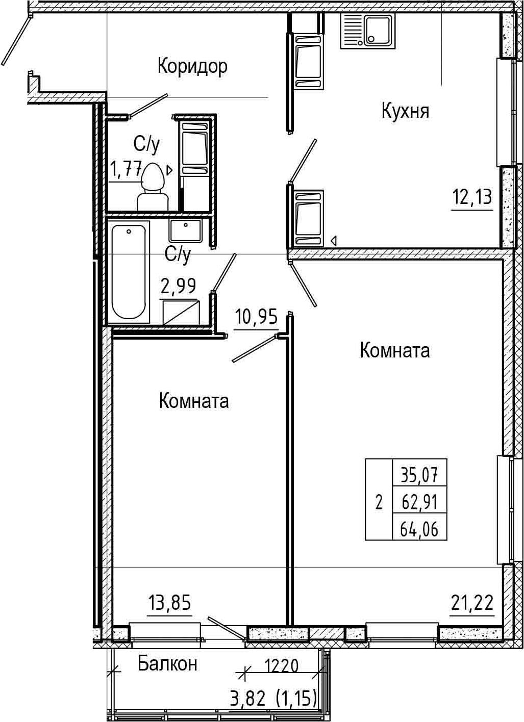2-комнатная 66 м<sup>2</sup> на 20 этаже