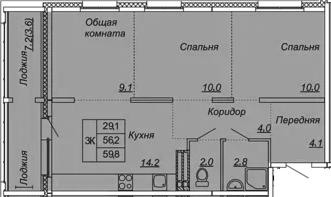 3-комнатная 63 м<sup>2</sup> на 11 этаже