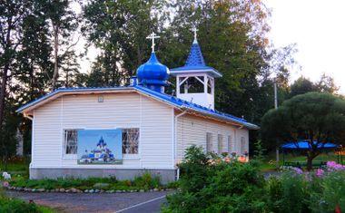 Августовская Церковь