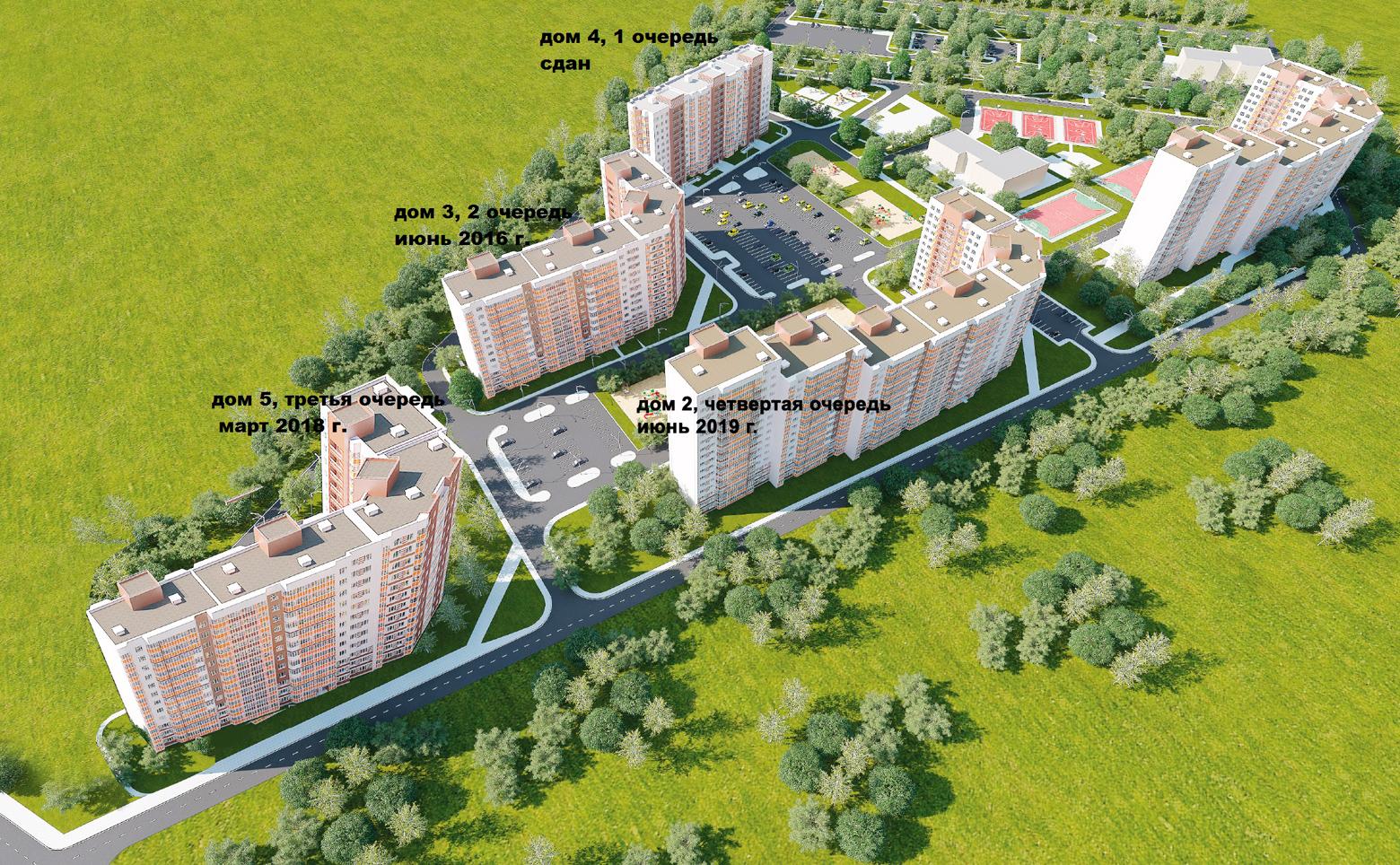 План жилого комплекса ЖК Аннинский Парк