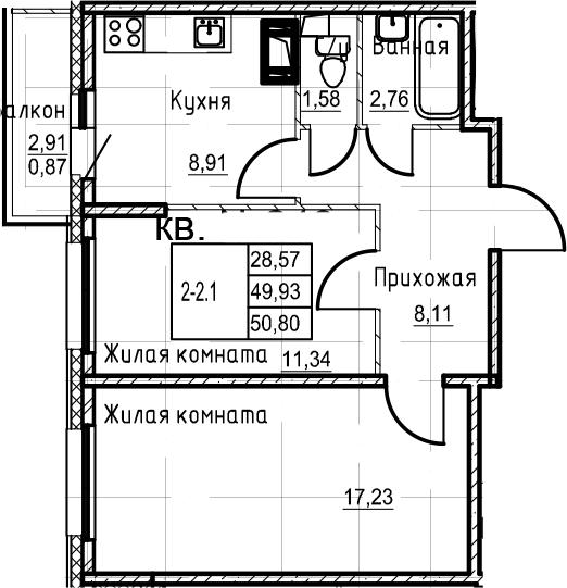 2-комнатная 52 м<sup>2</sup> на 16 этаже