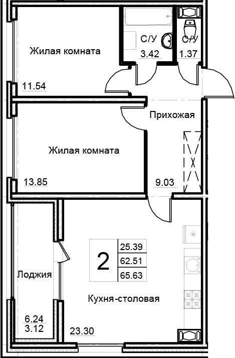 3-комнатная 68 м<sup>2</sup> на 8 этаже