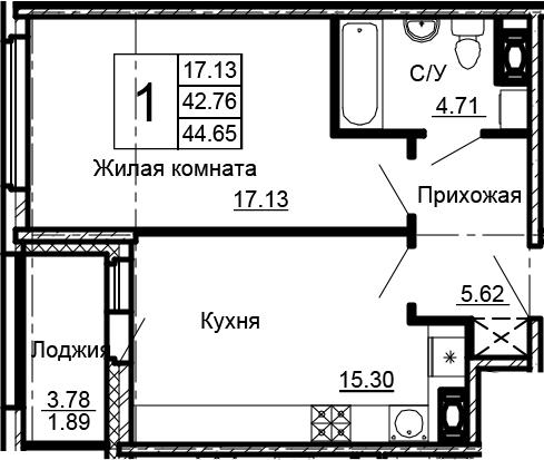 1-комнатная 46 м<sup>2</sup> на 15 этаже