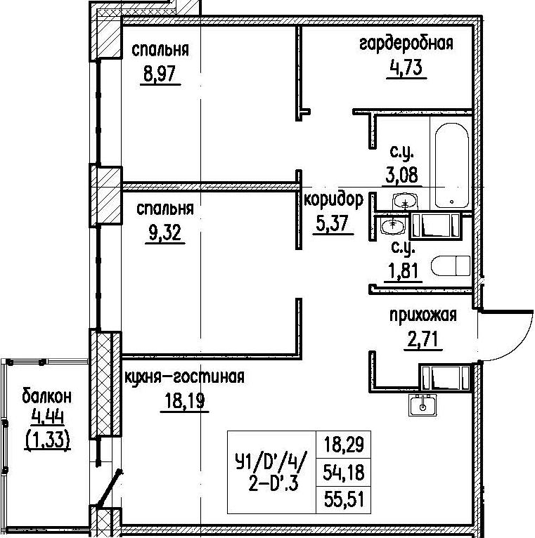 3-комнатная 58 м<sup>2</sup> на 4 этаже