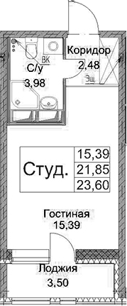 Студия, 25.35 м²