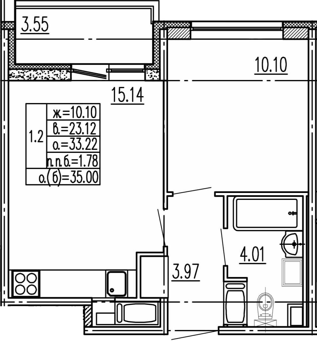 2-комнатная 36 м<sup>2</sup> на 15 этаже