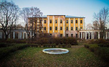Усадьба Перха-Яковлевское