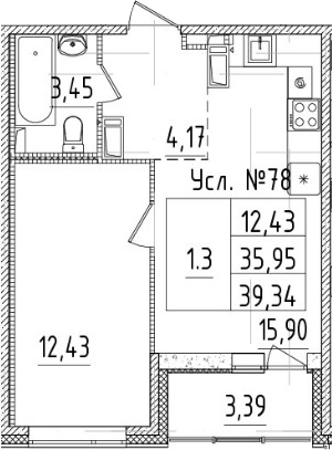 2-комнатная 39 м<sup>2</sup> на 8 этаже