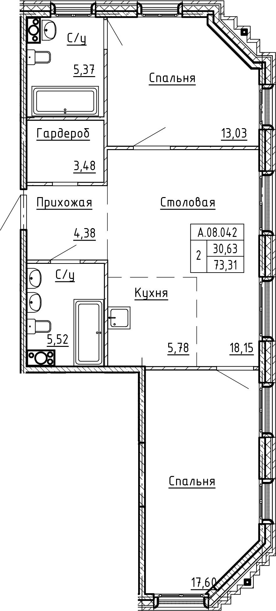 3-комнатная 73 м<sup>2</sup> на 8 этаже