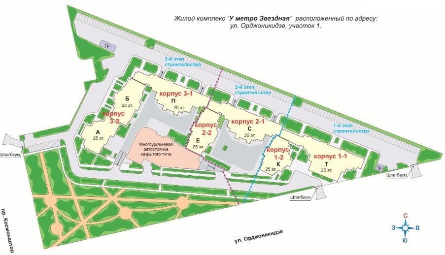 План жилого комплекса ЖК Звездный