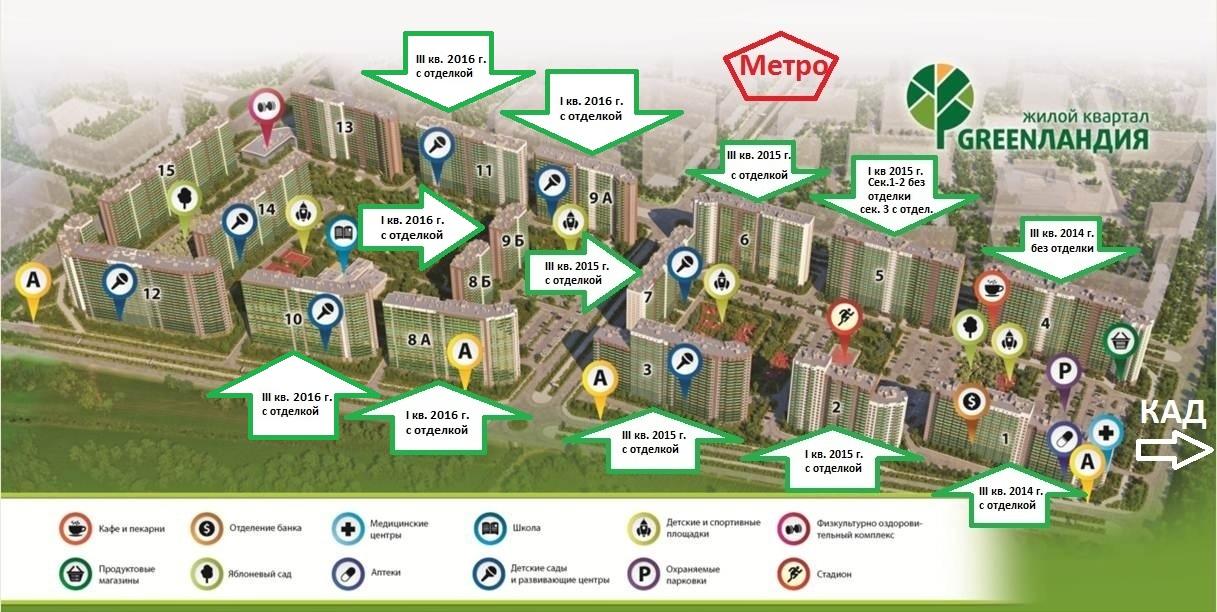 План жилого комплекса ЖК GreenЛандия