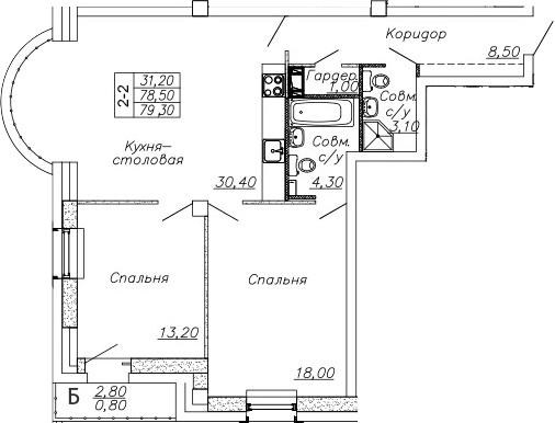 3-комнатная 81 м<sup>2</sup> на 2 этаже