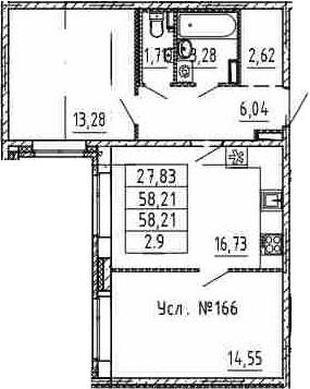 3-к.кв (евро), 58.21 м²