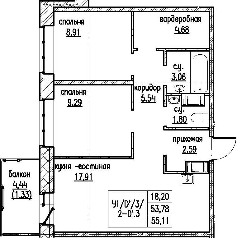 3-комнатная 58 м<sup>2</sup> на 3 этаже