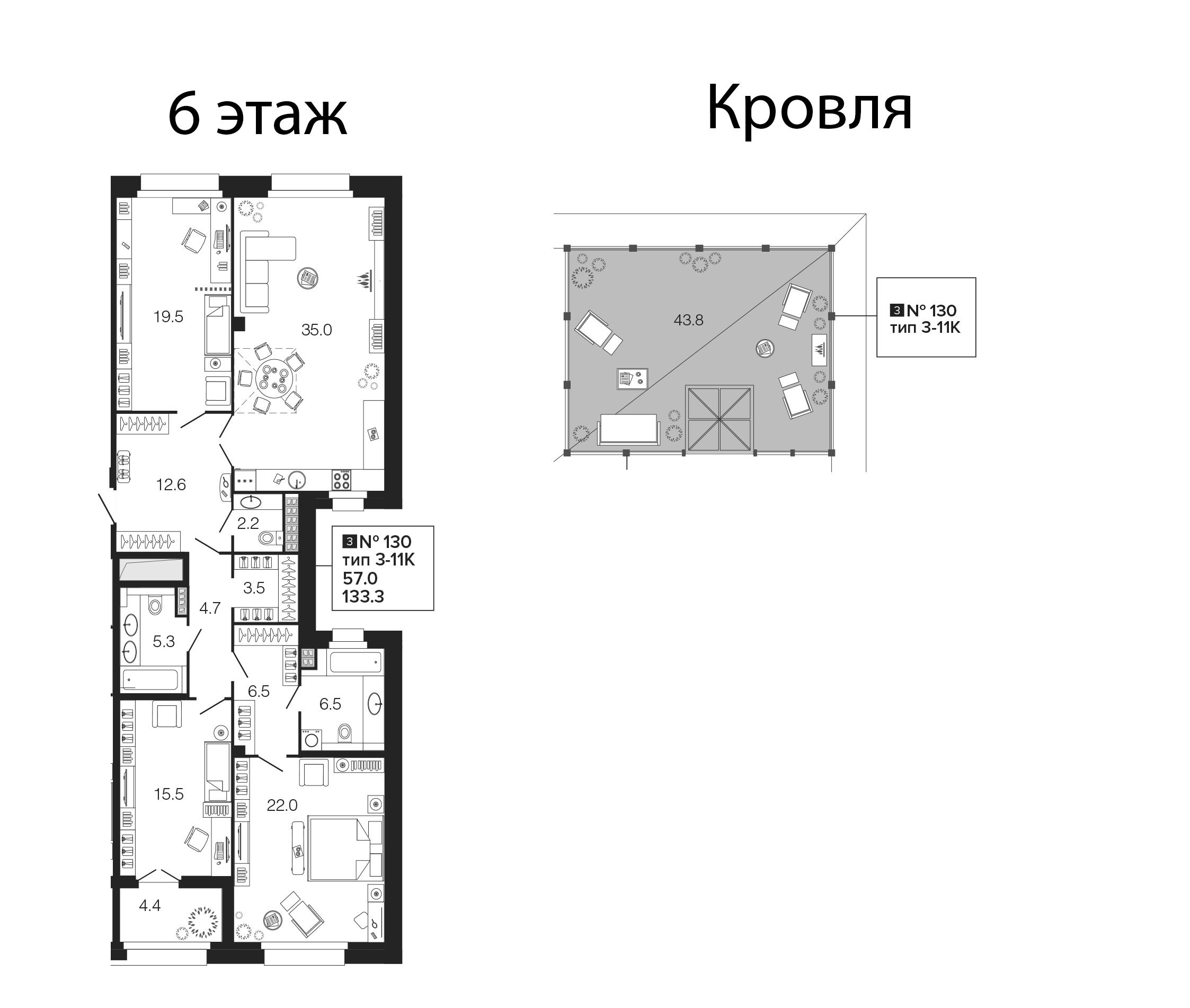 4-комнатная 181 м<sup>2</sup> на 6 этаже
