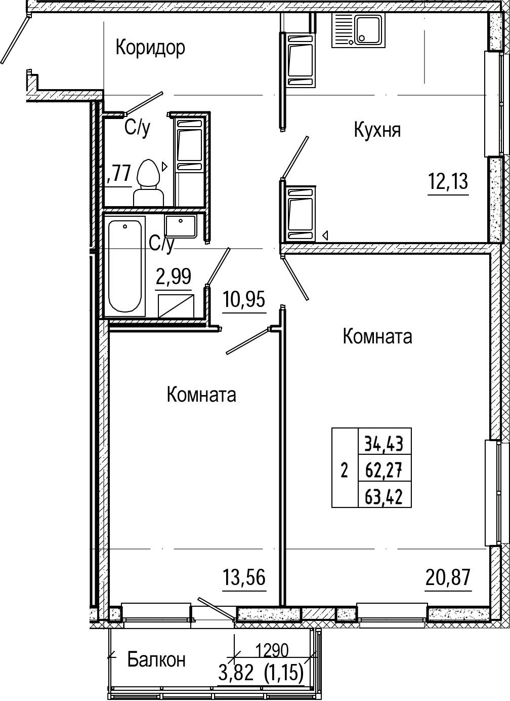 2-комнатная 66 м<sup>2</sup> на 23 этаже