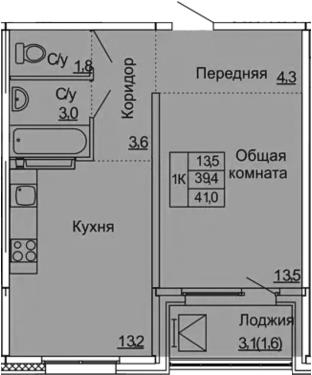 1-комнатная 42 м<sup>2</sup> на 9 этаже