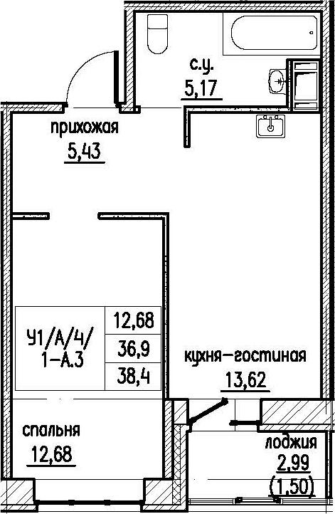 2-комнатная 39 м<sup>2</sup> на 6 этаже