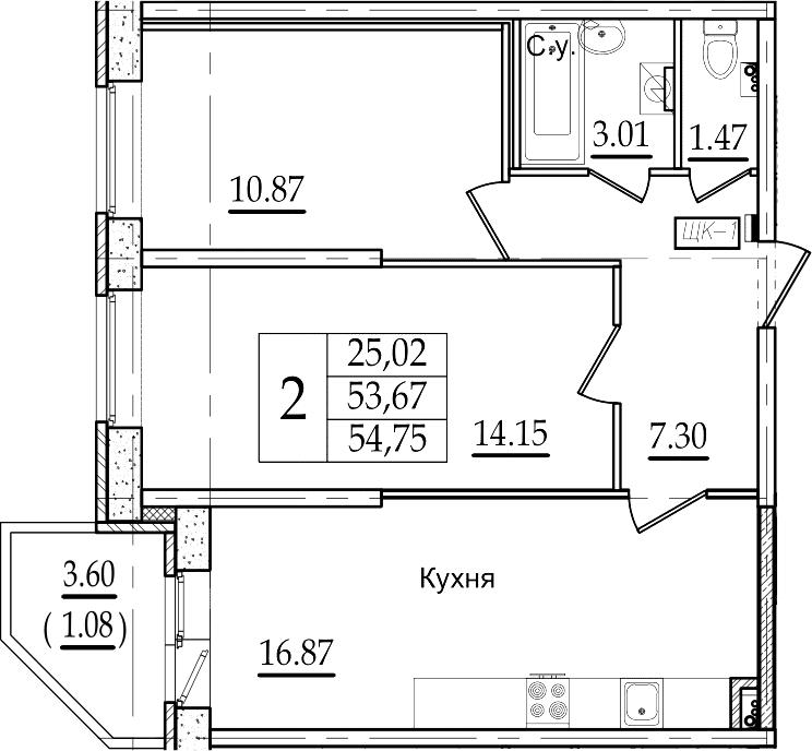 3-комнатная 57 м<sup>2</sup> на 2 этаже