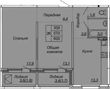 2-комнатная 64 м<sup>2</sup> на 5 этаже