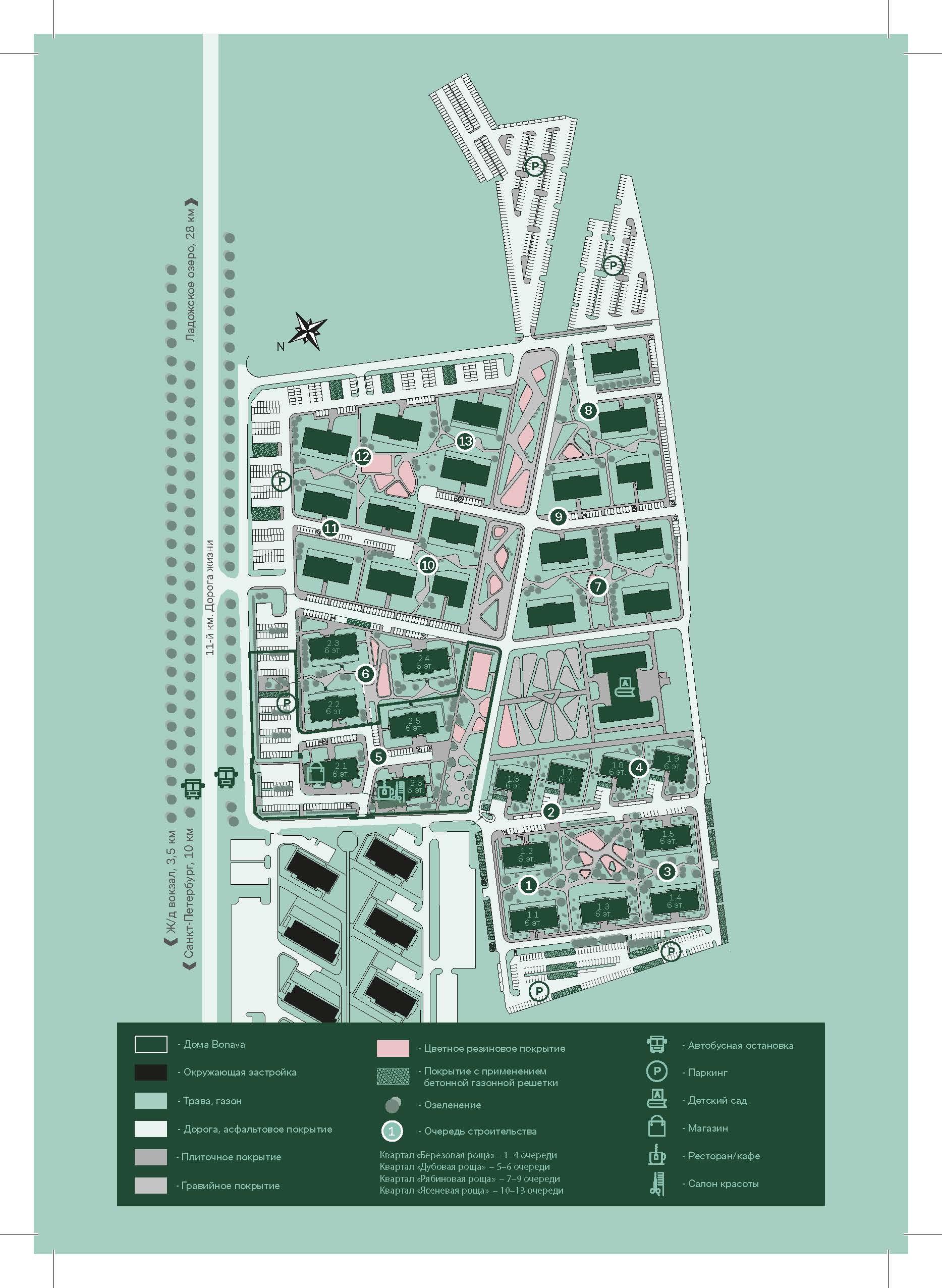 План жилого комплекса ЖК Grona Lund