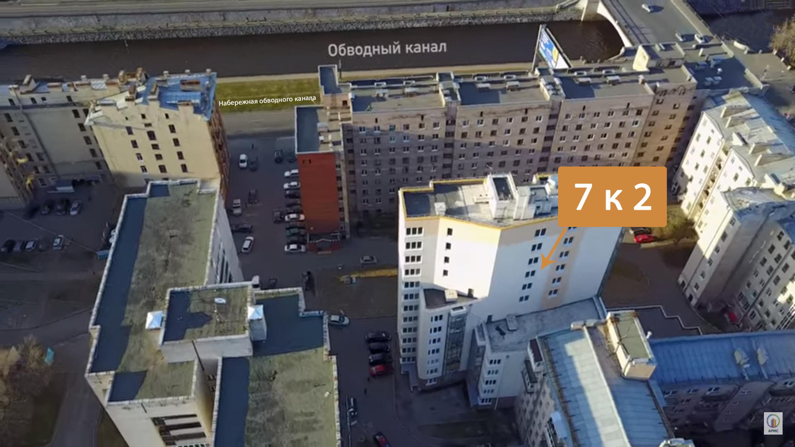 План жилого комплекса ЖК Дом на Тамбовской