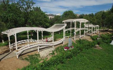 Парк Костино