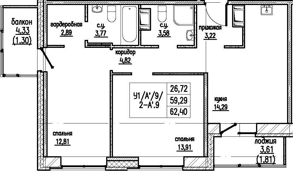 3-комнатная 67 м<sup>2</sup> на 9 этаже