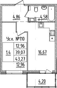 2-комнатная 43 м<sup>2</sup> на 3 этаже