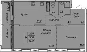 2-комнатная 63 м<sup>2</sup> на 10 этаже