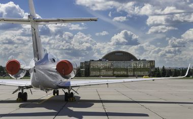 Аэропорт Остафьево
