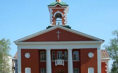 Церковь Иоанна Милостивого