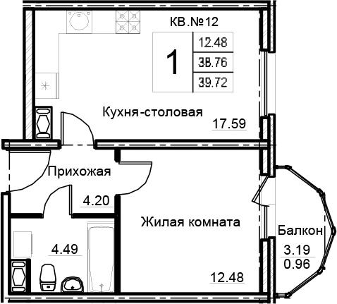 2-комнатная 41 м<sup>2</sup> на 8 этаже