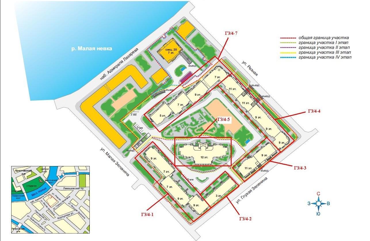 План жилого комплекса ЖК Классика