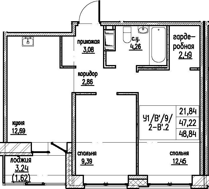 2-комнатная 50 м<sup>2</sup> на 9 этаже